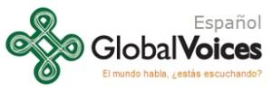 Global Voices en español logo