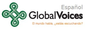 Global Voices en español logo